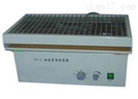 HY-4/KS实验室小型调速多用振荡器
