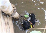 南京潛水員服務公司-蛙人服務