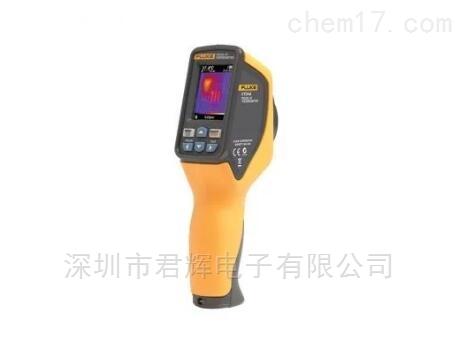 福禄克VT04/VT04A可视红外测温仪