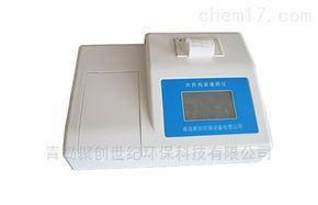 JC-5M农药残留检测仪