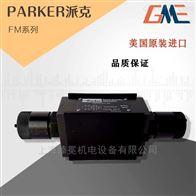 FM2DDDKN55PARKER派克FM叠加式单向阀