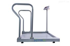 SCS-进口200kg血液透析轮椅秤