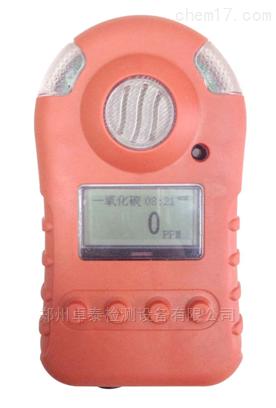 ZH-CO郑州便携式一氧化碳检测仪