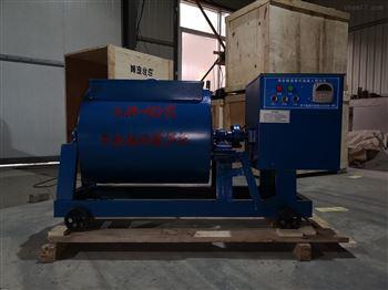 HJW-60单卧轴强制式搅拌机