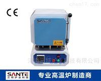 STM-1-10便攜1000℃馬弗爐