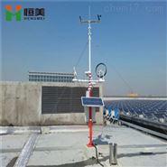 恒美HM-QZ06自动气象监测系统