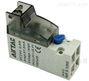 CPV10系列微型电磁阀亚德客电磁阀原装正品