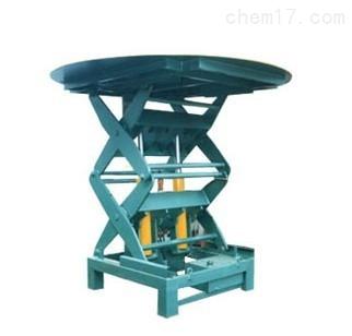 上海旺徐SJY-5000型炉内检修平台