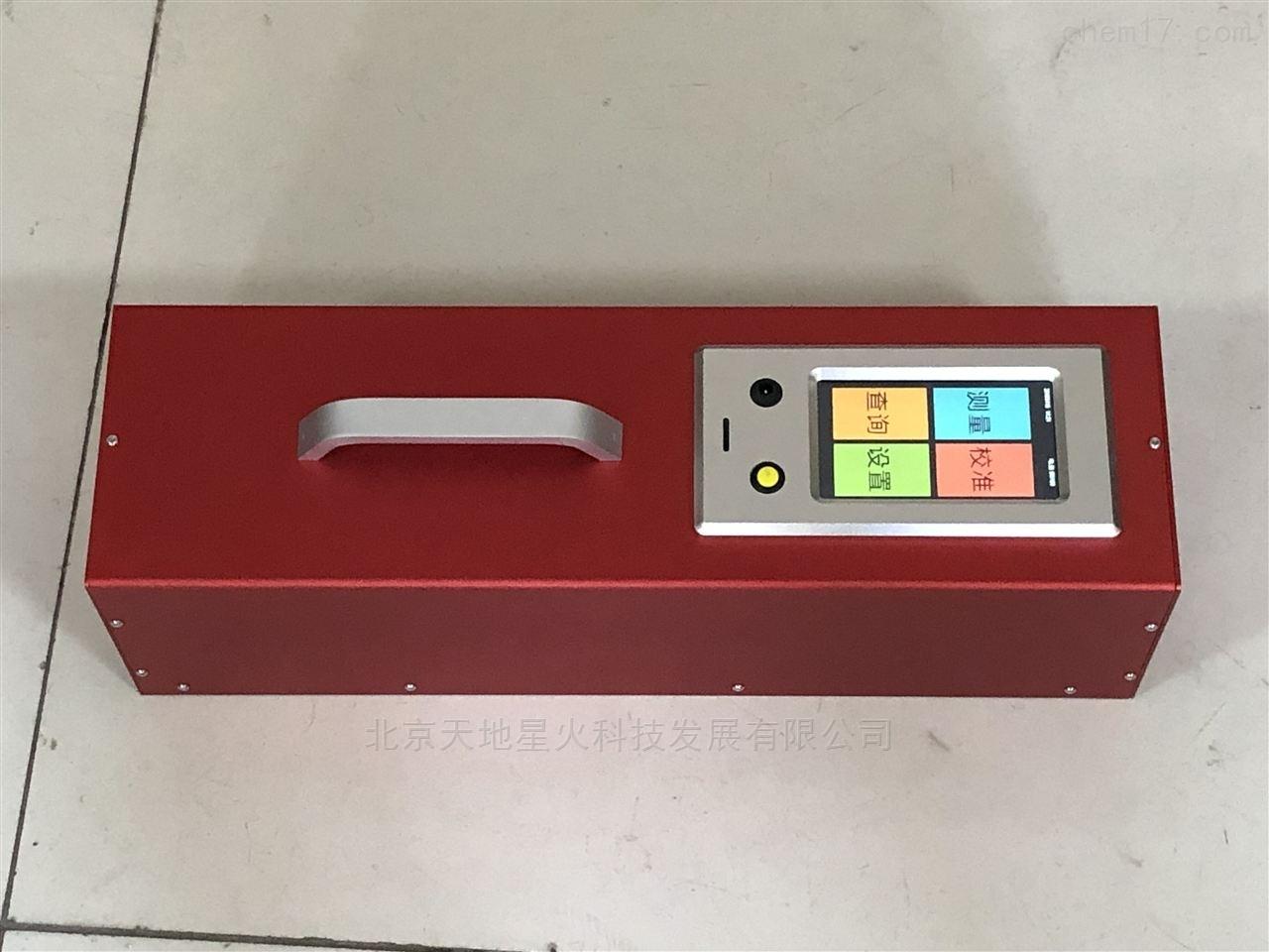 中工牌逆反射標線測量儀