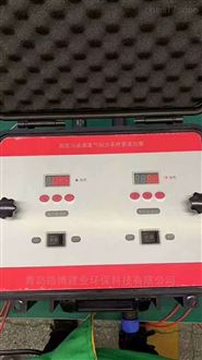 LB-1080供应固定污染源综合取样管硫酸雾采样器