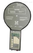 工頻電磁輻射分析儀