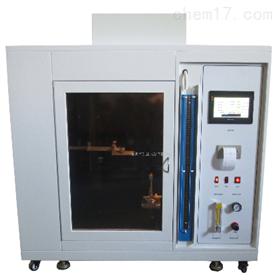 CK-SJZR电子锁具阻燃试验仪