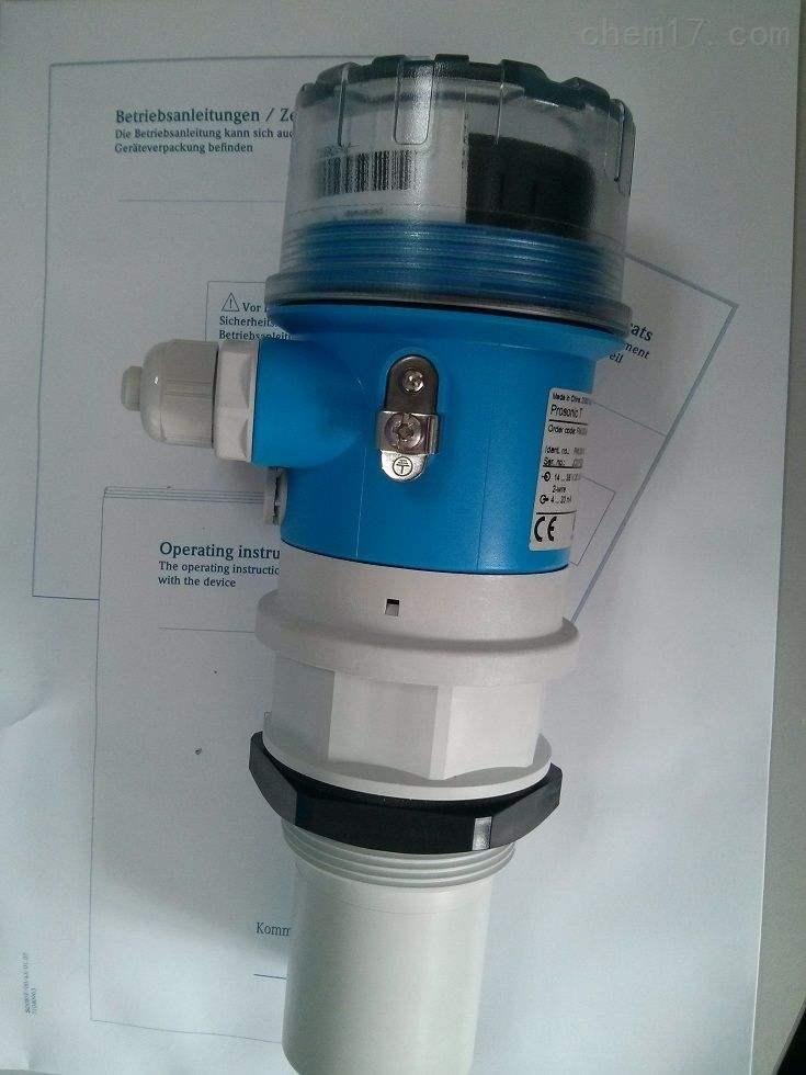 e+h超声波液位计FMU30型号现货折扣