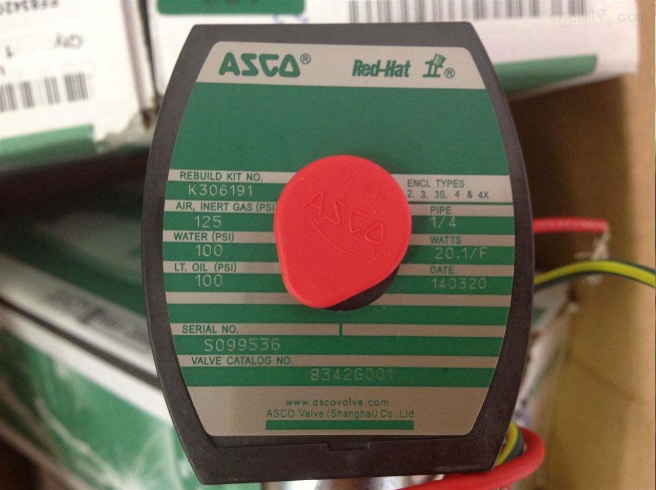 ASCO电磁阀华南经销商现货特价处理