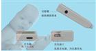 新生儿黄疸检测仪-JH20-1C