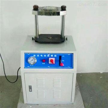 电动液压脱模器