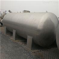 30立方二手30立方不锈钢卧式储罐