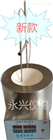 有氧化酸碱环境下使用数显恒温陶瓷电热套