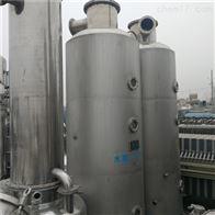 ZNS-2000二手ZNS-2000双效节能蒸发浓缩器