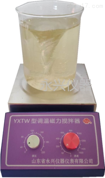 山东永兴小型多功能调温磁力搅拌器制造商