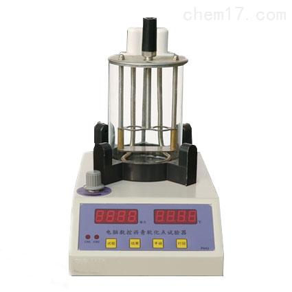 LA-2806E 瀝青軟化點測定儀