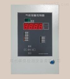 ZT6000郑州智能型气体检测报警控制器