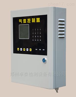ZT6000郑州智能型多气体检测报警控制器