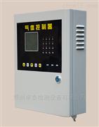鄭州智能型多氣體檢測報警控制器