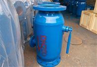 ZPG全自動反衝洗過濾器