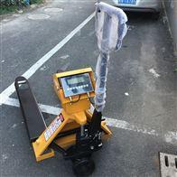DCS2吨搬运车防爆电子秤