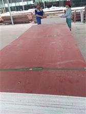 質量可靠玻鎂板  箱房防火地板