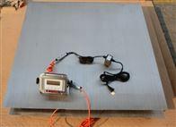 DCS3吨1米宽电子不锈钢磅秤