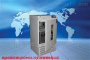 TS-1102C双层小容量振荡培养箱