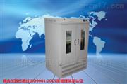 ZHWY-2102C双层小容量全温度振荡培养箱