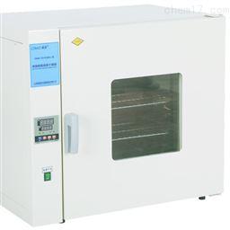 DHG-9623BS-Ⅲ新苗电热鼓风干燥箱 实验室恒温烘箱