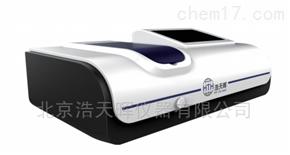 HS-9型双光束紫外可见分光光度计