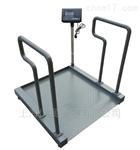 医疗轮椅称体重电子秤/可以称轮椅的秤