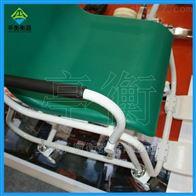 西安电子轮椅秤,带折叠扶手的座椅秤