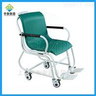 透析体重用座椅秤,残疾人轮椅秤
