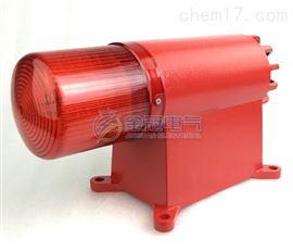 BC-8 聲光電子蜂鳴器|聲光報警器