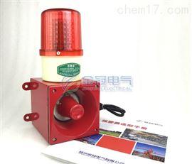 YS-01H声光电子蜂鸣器