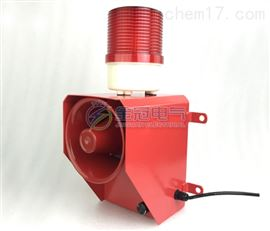 TGSG-06A聲光報警器