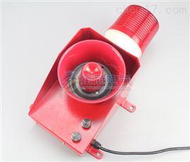 FMD-116声光报警器
