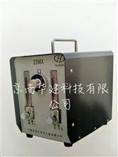气体气体配比器京南华建代理