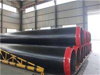 DN600西安市预制直埋式保温管供热管线施工设计