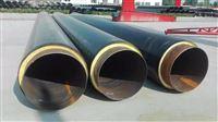 型号齐全直埋供热管道预制直埋式保温管工艺
