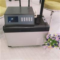 ZF-8000D安徽凤阳ZF-8000D水质自动采样器