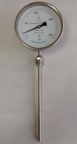 WSS-481 0-150℃双金属温度计中心上海自动化仪表三厂