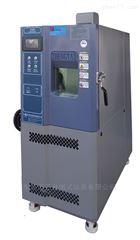 ZT-CTH-225B-100度超低温冰箱
