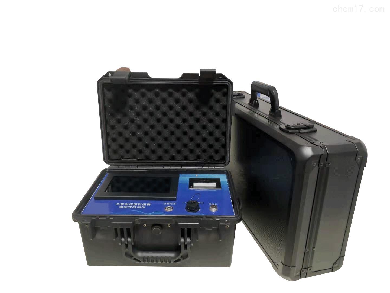 明成7026型油烟非甲烷总烃颗粒物综合检测仪